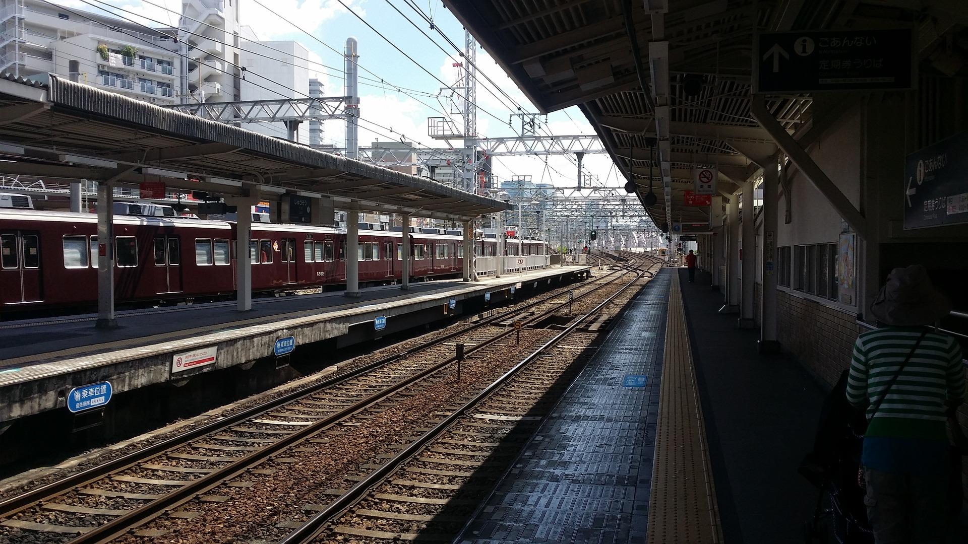 当日:19時頃 京橋駅前